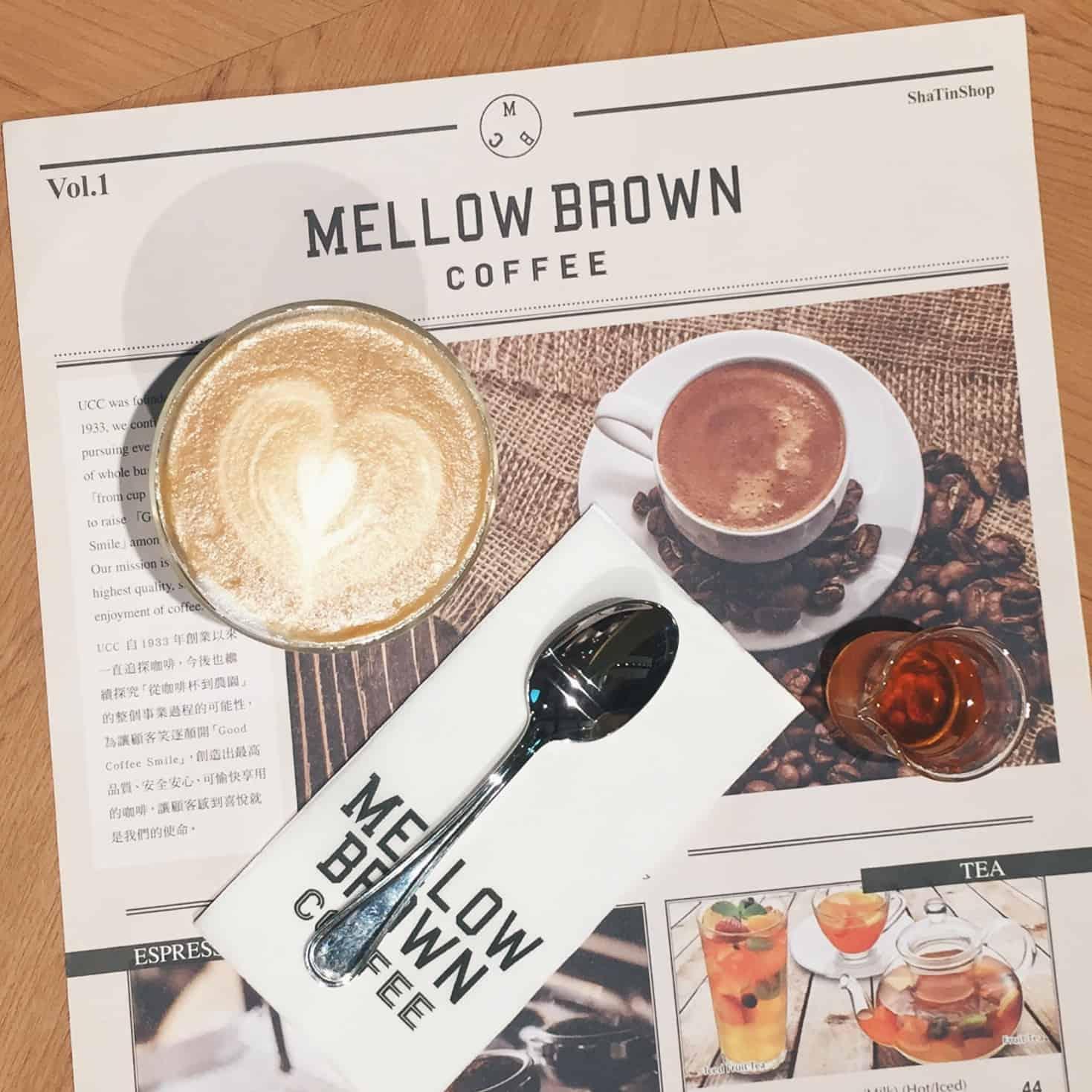 Mellow Brown Coffee Hong Kong