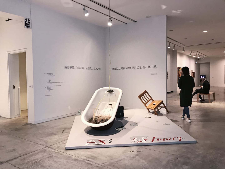 Vancouver Art Gallery, British Columbia