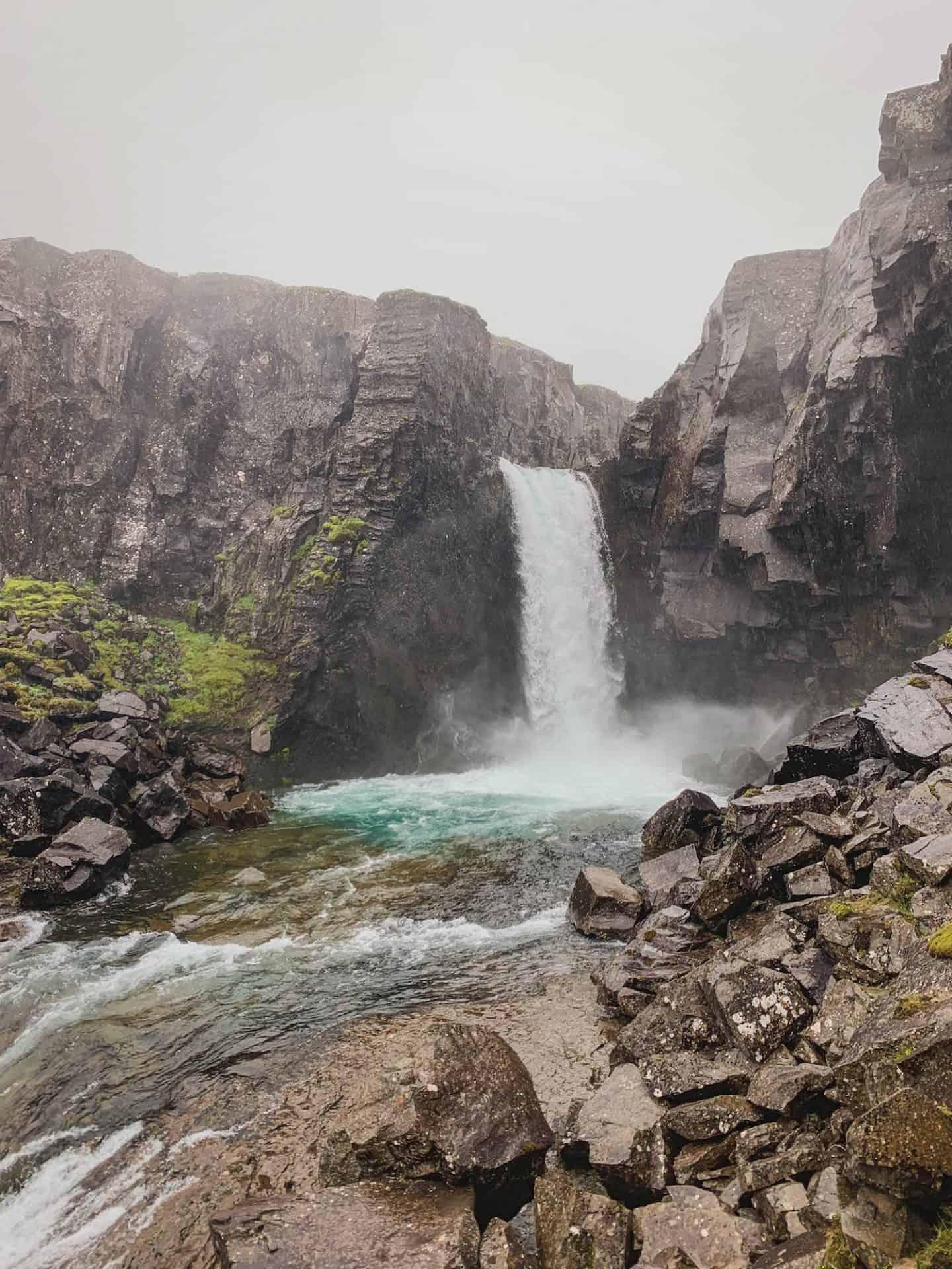 Folaldafoss Waterfall in East Iceland